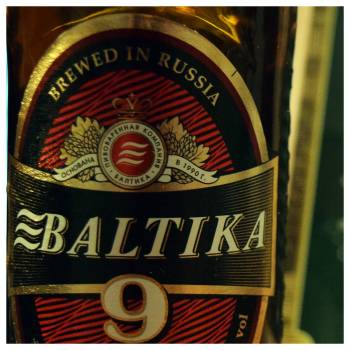 Baltika9Extra-ü