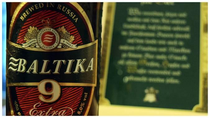 Baltika9Extra2