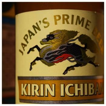 KirinIchiban-ü