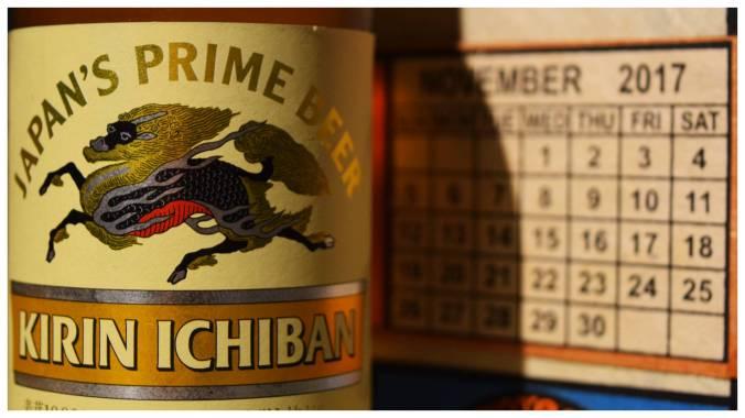 KirinIchiban1