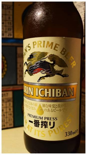 KirinIchiban2