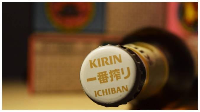KirinIchiban3